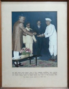 National Award for Master Craftsman-1980